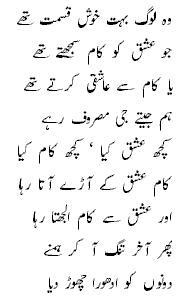 Urdu | New Red Indian